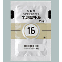 Tsumura半夏厚朴湯顆粒2.5g(16):42包(14日分)