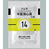 Tsumura半夏瀉心湯顆粒2.5g(14):42包(14日分)