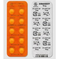 DINagest诺孕素 子宮内膜症改善药1mg:100片