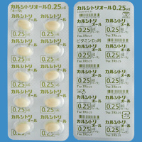 Calcitriol骨化三醇胶囊 0.25μg「東和」(劇):100粒