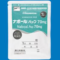 Naboal双氯芬酸钠贴70mg(膏药):7枚(7枚×1袋)