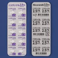 Nicorandil尼可地尔 心绞痛2.5mg「沢井」:100片