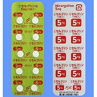 Nicergoline尼麦角林5mg「日医工」 :100片