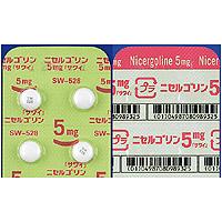 Nicergoline尼麦角林5mg「沢井」 :100片