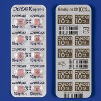 Nifedipine CR硝苯地平10mg「沢井」:100粒