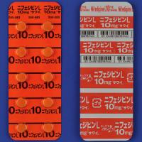 Nifedipine L硝苯地平10mg「沢井」:100片