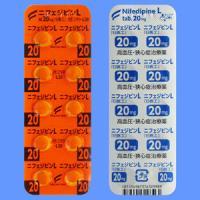 Nifedipine L硝苯地平20mg「日医工」:100片