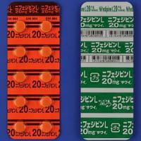 Nifedipine L硝苯地平20mg「沢井」:100片