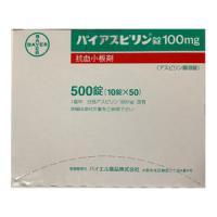 Bayaspirin阿司匹林粒100mg:500粒