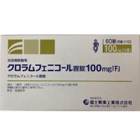 Chloramphenicol氯霉素阴道炎片100mg「F」:60片