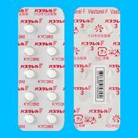 Vastarel盐酸三甲嗪F粒 3mg:120粒