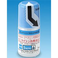 Panimycin地贝卡星硫酸盐眼液0.3%:5ml×1支【劇】
