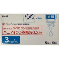 Panimycin地贝卡星硫酸盐滴眼液0.3%:5ml×10支【劇】