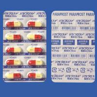 Paraprost谷氨酸・丙氨酸・甘氨酸复合胶囊:100粒
