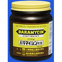 Baramycin杆菌肽/硫酸放射霉素 复合软膏:250g(瓶)