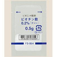 Biotin 生物素散剂0.2%「FUSO」:0.5g×105包