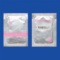 Bifermin抗性乳酸菌 复合散:30包