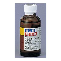 Bisolvon盐酸溴己新吸入液0.2%:45ml