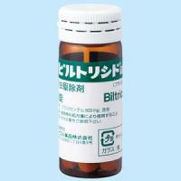 Biltricide吡喹酮600mg:6粒