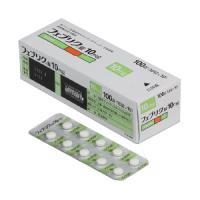 Feburic非布司他片 痛风 高尿酸血症治疗药10mg :100片【2盒哦】(保质期2022.09)