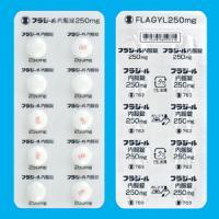 Flagyl Oral甲硝唑 内服片剂250mg:20片