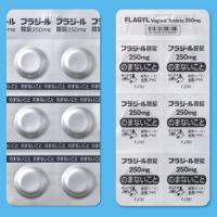 Flagyl 甲硝唑 細菌性*滴虫性阴道炎250mg:6片