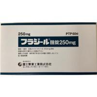 Flagyl 甲硝唑 細菌性*滴虫性阴道炎250mg:60片