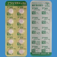 Pravastatin普伐他汀钠10mg「東和」:100粒