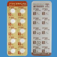 Pravastatin普伐他汀钠5mg「東和」:100粒