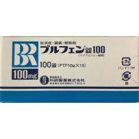 Brufen布洛芬片100:100片(PTP)