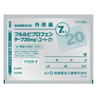 Flurbiprofen氟比洛芬20mg镇痛贴「祐徳」(膏药):21枚(7枚×3袋)