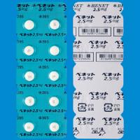 Benet利塞膦酸钠片2.5mg:20粒