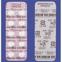 Hepronicate癸烟酯 灭酯灵「CH」:100片