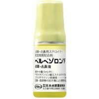 Berbesolone-F倍他米松磷酸酯钠・硫酸放射霉素 点眼・点鼻液:5ml×2支