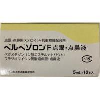 Berbesolone-F倍他米松磷酸酯钠/硫酸放射霉素复合点眼・点鼻液:5ml×10支