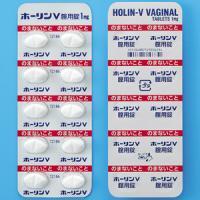 Holin-V雌三醇 阴道炎治疗药1mg:20粒
