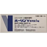Holin-V雌三醇 阴道炎治疗药1mg:100粒