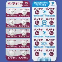 Bonoteo米诺膦酸片1mg:100粒