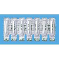 Borraza-G三苄葡甙/利多卡因栓剂:50个(5个×10)