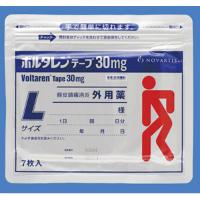 Voltaren双氯芬酸钠贴30mg(膏药):21枚(7枚×3袋)