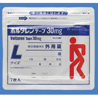 Voltaren双氯芬酸钠贴30mg(膏药):7枚(7枚×1袋)