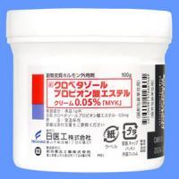 Myalone丙酸氯倍他索乳膏 0.05%:100g【劇】