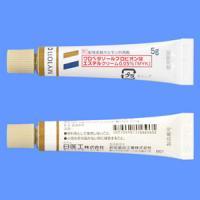 Myalone丙酸氯倍他索乳膏 0.05%:5g×10【劇】