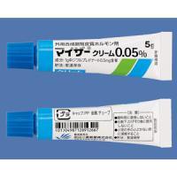 Myser丁二氟龙乳膏0.05%:5g×10支