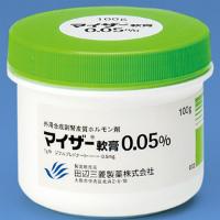 Myser丁二氟龙软膏0.05%:100g