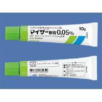 Myser丁二氟龙软膏0.05%:10g×10支