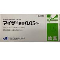 Myser丁二氟龙软膏0.05%:5g×10支