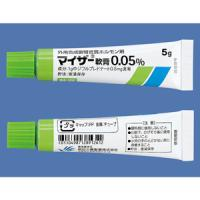 Myser丁二氟龙软膏0.05%:5g×5支