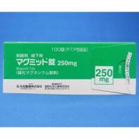 Magmitt氧化镁片250mg:100片