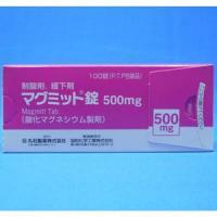 Magmitt氧化镁片500mg:100片